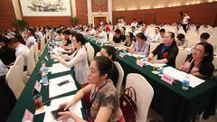 全国社会组织教育培训首场名师名家讲学堂于深圳召开