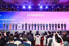 德勤发布深圳IT/BT产业发展环境观察
