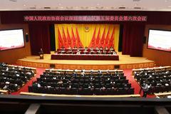 2021南山两会:发挥政协强大政治优势 汇聚南山高质量发展磅礴力量