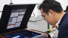 3D打印产品设计与制造职业技能竞赛:现实版的神笔马良