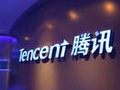 腾讯因网络服务合同纠纷被南山法院强制执行