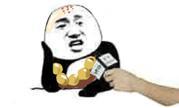 《剑网3》魔性表情包分享 盆友连麦吗?