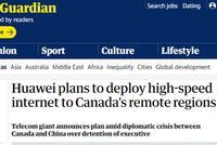 华为将为加拿大偏远地区部署4G网络 而非最新的5G网络技术