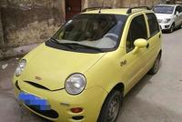 农村小伙花8千元买辆奇瑞QQ3, 女友看到车后却想要分手