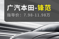 才7万起步!这6款合资车值得买?