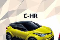看这三点!教你如何区分C-HR和IZOA奕泽