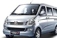 国民神车五菱又推出微型轻卡版本,1.5L油耗才6.6L,泛用性极广