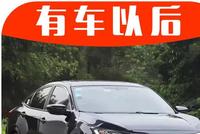 10万左右加速最快的4款车,最后一个中国消费者抢着买!