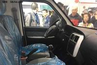 东风俊风EM10武汉商用车展亮相 纯电续航245km