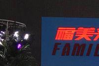海马汽车:福美来F7、福美来F5,海马S5,你选谁?