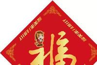 """海马汽车2018 年""""福临万家""""之新春送福服务活动温暖上线"""