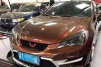 """五菱""""新车""""卖30万,配3.8L V6+8AT,最大马力258,帅气超野马"""