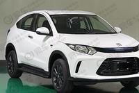 理念全新电动的SUV申报图 造型与缤智基本相同