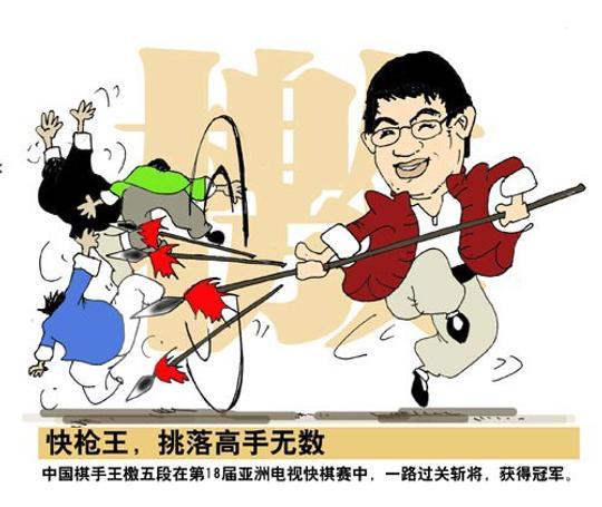 美高梅娱乐城网址_【开户送彩金】_波音足球下载_2012