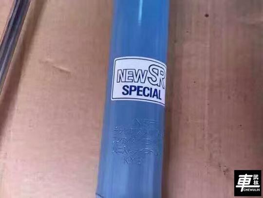 迈腾改装KYB蓝桶NEW SR减震、Eibach短弹簧