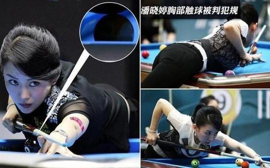 潘晓婷看了都脸红!台球美女裁判秀绝技 双腿碎核桃