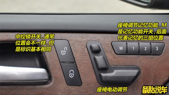 有车的说明书也不要看了,没车的学新知识了,今天为大家总结车辆常用功能按键作用。   一、常用的按钮在哪里,怎么用   1、灯光   日韩车型和我们的自主车,都习惯于将灯光控制集中在方向盘后的转向灯拨杆上。       转向灯向上拨是右转,向下拨是左转。   雾灯:最左边的旋钮是控制小灯与前照灯的,而中间的旋钮是控制前后雾灯开关的(必须在小灯或者近光灯开启的情况下雾灯开启才起作用)。       远近光灯:当左边旋钮拧到前照灯位置要从近光灯切换至远光灯,应该将操作杆往前推,推到位会有一个卡点卡住;