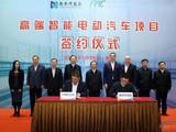 原来一切都是个误会 FMC告别富腾建厂南京