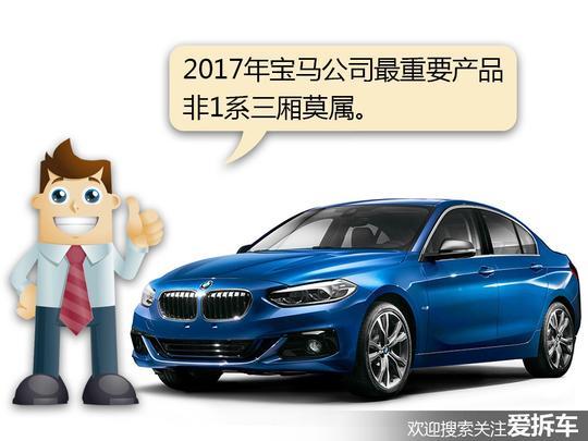 不再是富人的座驾,中国专供车十多万就能买到?