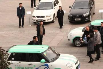 共享汽车概念爆发 广汽集团股价创新高