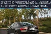 16万左右可买到这几款合资中型车,配置不低有面子!