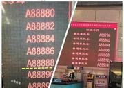京A88888摩托车牌值3