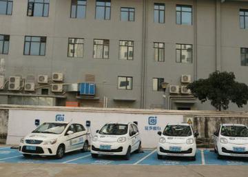 奔驰正式提交EQ系列8款车