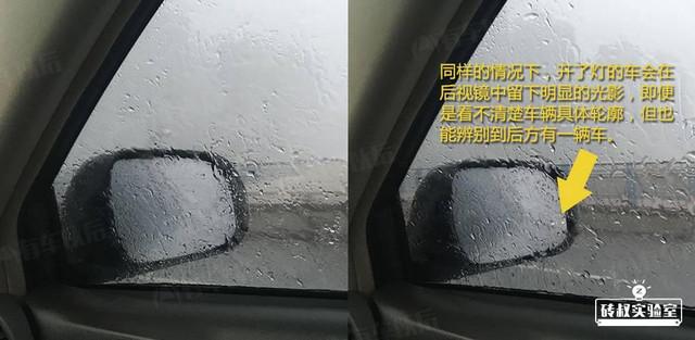 雨天开车不会用这几个灯,危险程度增加99%