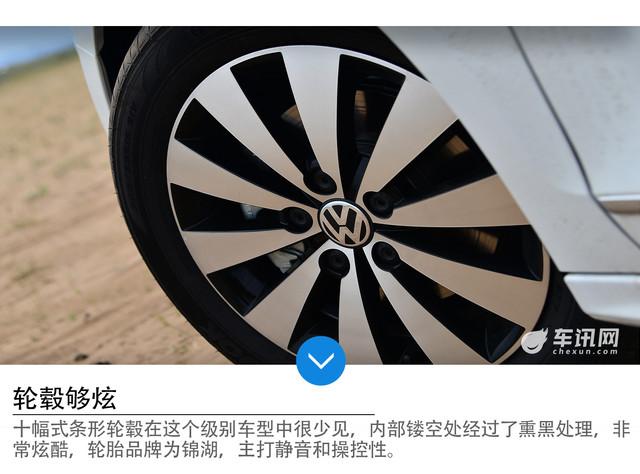 小排量硬实力 试驾速腾1.2T臻享版车型