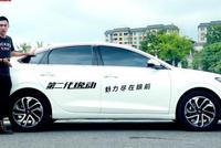 当现象级国产轿车品质升级,长安第二代逸动还能否延续一代辉煌?