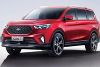 长安全新中型SUV欧尚COS1°实车到店,中文名定为科赛1°