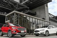 安全领航版福克斯与翼虎!新款车型智能安全再进化!