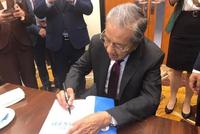 吴迎秋采访马来西亚总理马哈蒂尔:吉利与宝腾带来更多惊喜