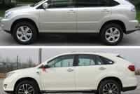 李逵和李鬼都卖7万多?15年的比亚迪S7和04年的凌志RX 怎么选?