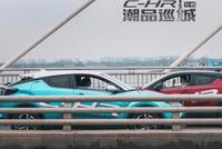 广汽丰田C-HR车主的潮品生活 喜欢可以了解一下