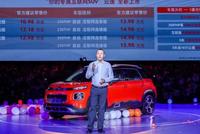 合资首款互联网SUV10.98万起!C-HR、奕泽、缤智集体迎战!