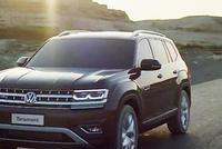 上汽大众全新SUV途昂于3月29日上市,买车的可以去看看