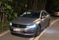 宝来买车一周了,车主分享行驶1200公里后的用车感受!