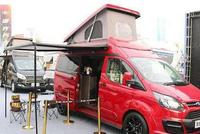 第17届国际房车展:福特发大招,创新改装房车,成车展最酷房车