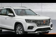 对飙传祺GS8 荣威全尺寸SUV无伪装照曝光  
