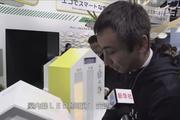 来东京看环境与能源的未来展!