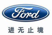 2017年中国销量TOP10车企, 丰田和本田落榜, 排第一的还是它