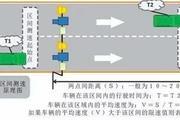 """原来高速公路上的""""区间测速""""是这么一回事,许多老司机都不知道"""