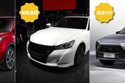 新款皇冠/纯电7座SUV蔚来ES8领衔,本周这几款新车即将上市