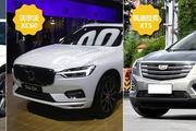 国产奥迪Q5L明年6月上市,轴距加长88mm,竞争多款豪华SUV