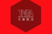 """破而后立推出""""TNGA丰巢概念"""",丰田悟透了太极之道"""