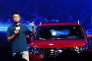 最让马云后悔的车企,投资了18个亿,月销量仅300辆