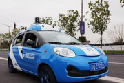 AI在汽车行业的应用现状——举例分析