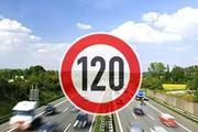 限速120突变80!网友:这难道不是高速公路的隐藏收费项目?