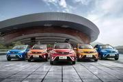 表白神器 吉利首款城市迷你SUV 远景X1 3.99万元起售